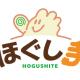 hogushite_logo